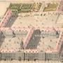 A mai városháza épületének legkorábbi ábrázolása. Az akkori városfalnál (a mai Károly körútnál) véget ért a ház, és soha nem is épült meg.